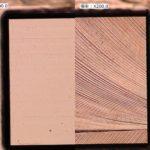 比較図(左図:単結晶ダイヤモンドにて加工 右図:超硬工具にて加工)